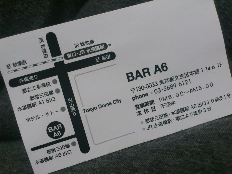Bar A6