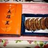 大阪王 - 料理写真:大阪王さんお久♡