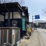 CAFE 日升庵 -