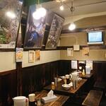 うだつ食堂 -