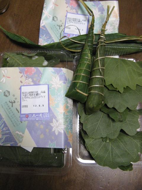 又一庵 見付本店 name=
