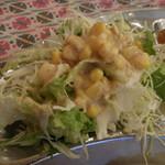 サグーン - サラダ