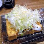 けむり - 厚揚焼き(350円)