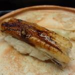 鮨 青木 - 穴子柚子風味 A