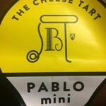 焼きたてチーズタルト専門店 PABLO mini -