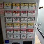 128023598 - 14時40分ともなると、券売機に「×」(売り切れ)が目立ちます(2020年3月23日)