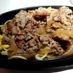 kicchinkarori- - カロリー焼:690円