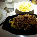 kicchinkarori- - ライス、サラダ付き