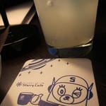 プラネタリウム スターリー カフェ -