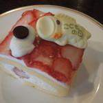 12803909 - こいのぼりケーキ