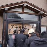 ケンちゃんラーメン - 酒田一の人気店