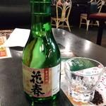 幸楽苑 - 冷酒
