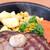 武蔵ハンバーグ - 料理写真:添え野菜