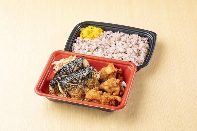 和食れすとらん 天狗 志村二丁目店の料理の写真