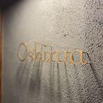 オオシマ -