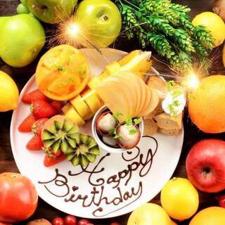 お祝いに!メッセージつき季節のフルーツ盛り合わせプレート
