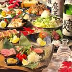 新横浜 居酒屋 すずの邸 和食と完全個室 -
