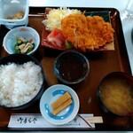 北川食堂 - チキンかつ定食(岩手産鶏!)