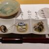 旬菜旬魚 お造りの山葵 - 料理写真:お通し