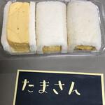 京の味 成見家 - 料理写真:一個ひっくり返してみました。