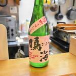 直会スタンド 宮 - 鳴海うすにごりは人気のお酒。