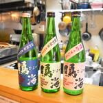 直会スタンド 宮 - 千葉県の鳴海は微発泡が人気。