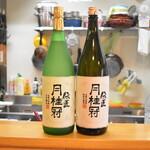 直会スタンド 宮 - 京都伏見の月桂冠、伝匠は一般に出回っていない月桂冠の技術の粋が詰まったお酒。