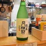 直会スタンド 宮 - 月桂冠 伝匠 大吟醸は新酒鑑評会に出品するお酒と同じランクの貴重酒。