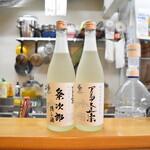 直会スタンド 宮 - 長野県のアルプス正宗は透き通った水を用いた、辛口の食中酒を得意としています。
