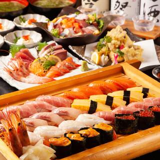 【飲み放題付】鮮度にこだわる鮨屋ならではのご宴会!