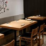 和食バル音音 - テーブル席
