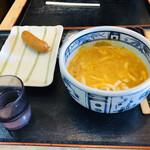 麺許皆伝 - 料理写真: