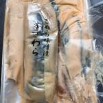 京粕漬 魚久  - 4種類入っています