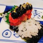128068476 - キャビア寿司