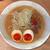 長岡食堂 - 料理写真:「味噌ラーメン」+「味玉」