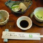 Kifunekiraku - 竹の子のお刺身