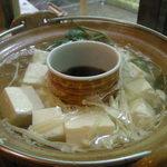 Kifunekiraku - 京とうふの湯豆腐