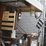 メゾンブルトンヌ ガレット屋 -