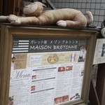 メゾンブルトンヌ ガレット屋 - 店頭にあるガレットメニューの看板