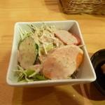 チョウタリ - サラダ