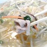 Yamafukuramen - トッピングの野菜