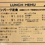 Teppanshokudouhachi - LUNCH MENU