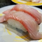 沼津港 - 金目鯛。