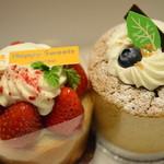 お菓子の館 あくつ - ケーキ2種 2012.4
