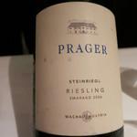 銀座 ハプスブルク・ファイルヒェン - PRAGER  Smaragd  2006