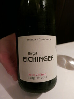 銀座 ハプスブルク・ファイルヒェン - Birgit Eichinger  2010