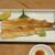 三漁洞 - 料理写真:焼き穴子 1200円(税別)