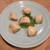 三漁洞 - 料理写真:焼き茄子のゴマソース 800円(税別)