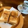たかしまコーヒー店 - 料理写真:ハンバーガー玉子チーズカレー入り、レギュラーコーヒー
