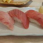 きづなすし - 食べ比べトリオ(まぐろ)